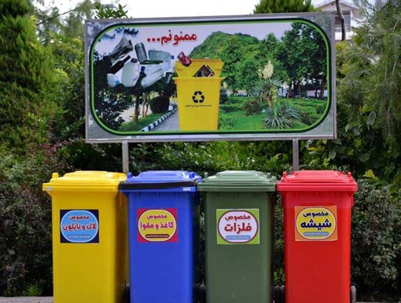 خرید بیش از ۵۰۰ باکس زباله برای شهر آبادان