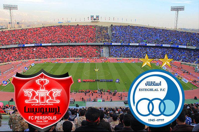 کمیسیون حمایت بر واگذاری باشگاههای استقلال و پرسپولیس تأکید کرد