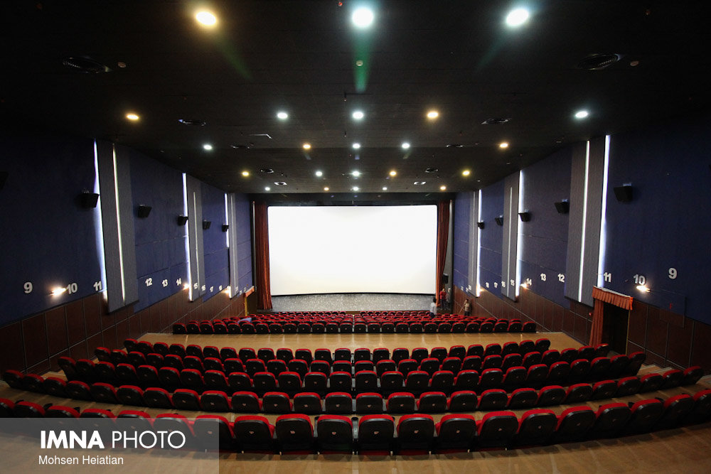 سینماهای اصفهان را امروز دنبال کنید