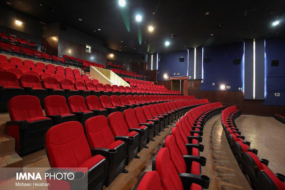 سینماهای اصفهان را امروز دنبال کنید+ جدول
