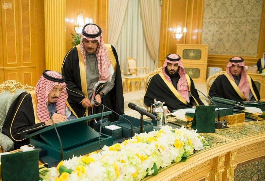 از بودجه تاریخی عربستان تا سوگند خانم رییس جمهور پرحاشیه