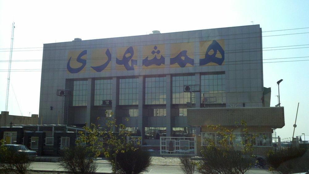 لزوم رسیدگی به وضعیت قرارداد و بیمه خبرنگاران همشهری