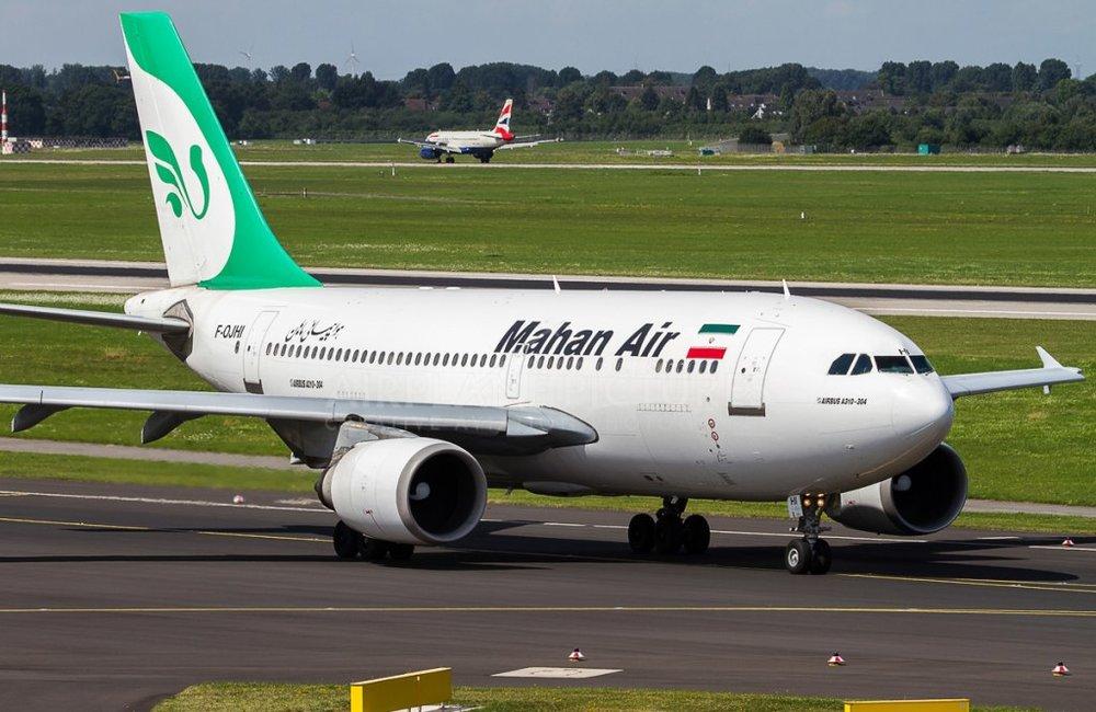 Germany to ban Iran's Mahan Air