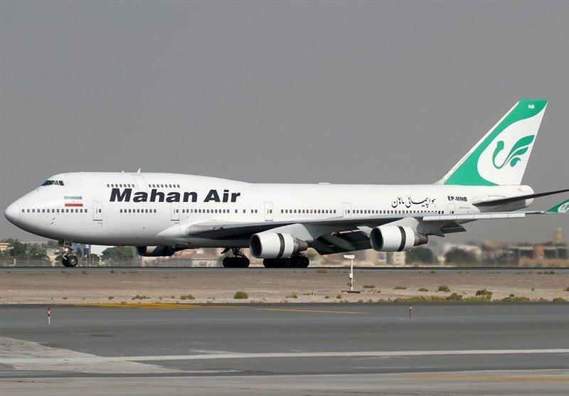 Iran refutes Germany's ban on Mahan Air