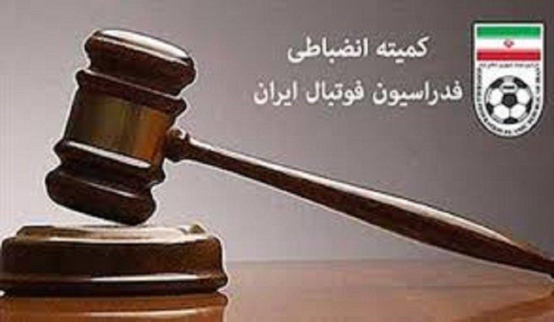 کمیته انضباطی به نفع مدیرعامل باشگاه سپاهان رای صادر کرد
