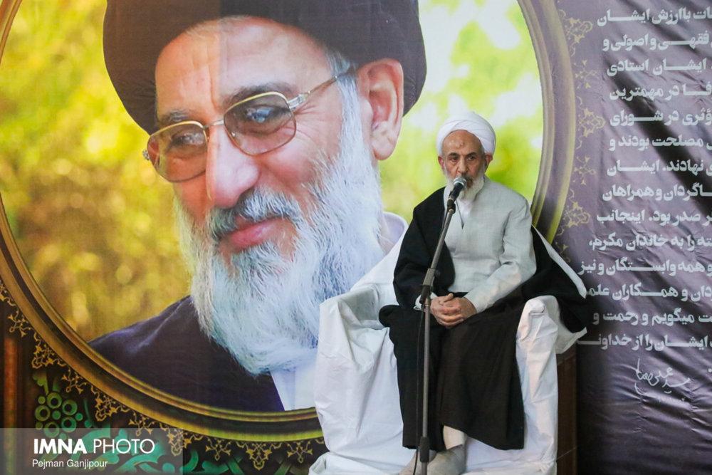 مجلس ترحیم آیت الله هاشمی شاهرودی در اصفهان