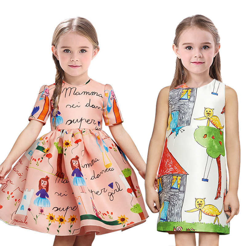 Second national festival of teenagers and children's textile and clothing design