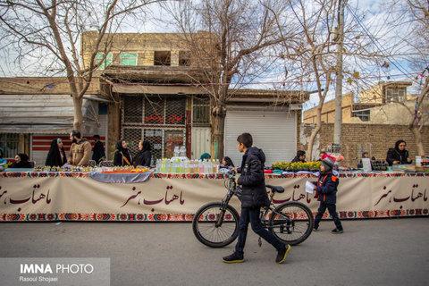 چالشهای استراتژیک منطقه ۱۱ اصفهان چیست؟