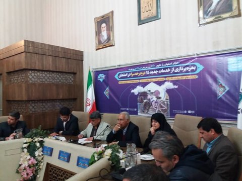 ۱۵ دوچرخه سرا در اصفهان افتتاح شد