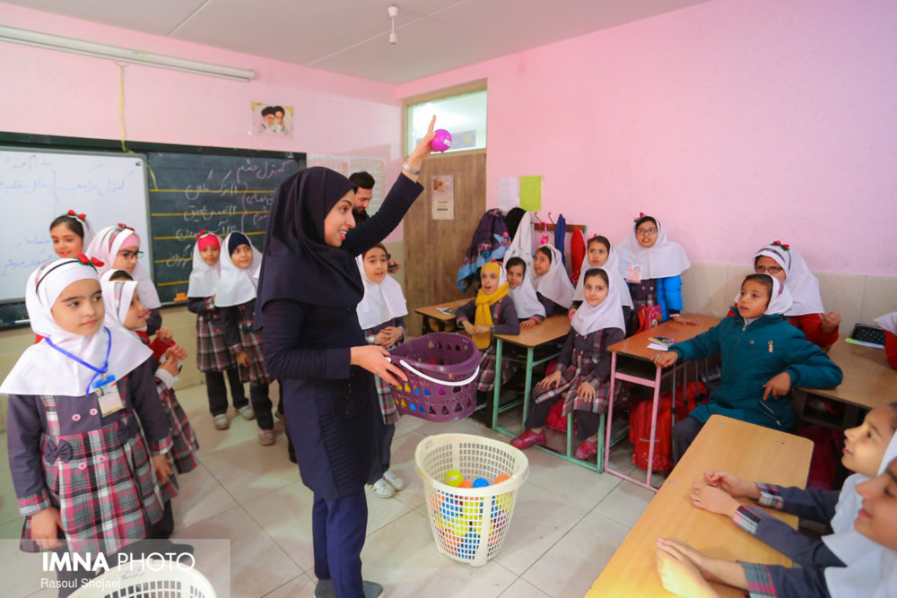 """""""City Class"""" in Isfahan"""