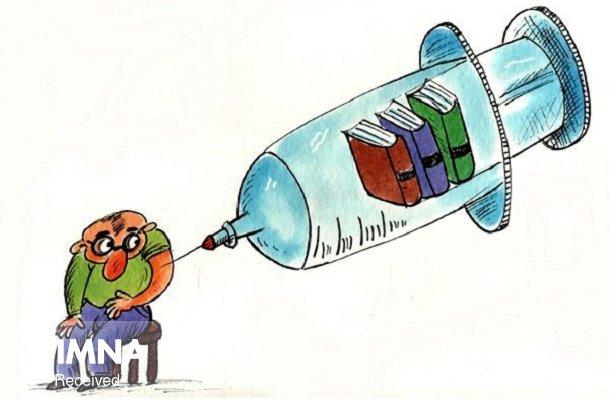 برگزاری کارگاه کتاب درمانی در خانه کودک