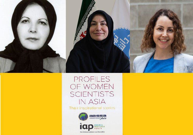 3 Iranian women selected as best Asian female scientists