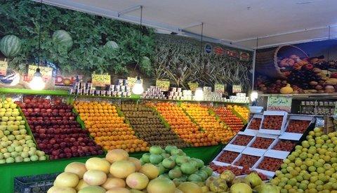 قیمت میوه و تره بار در بازار امروز ۲۰ خرداد+ جدول
