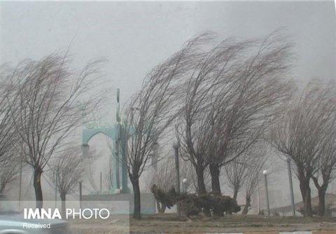 اصفهان طوفانی میشود/ کاهش ۵ درجهای دما