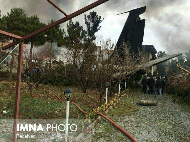 Boeing 707 cargo plane crashes in Iran