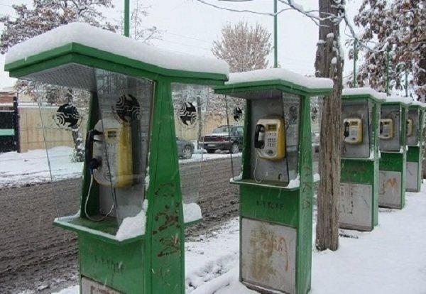 کارت های تلفن همگانی قابل شارژ است