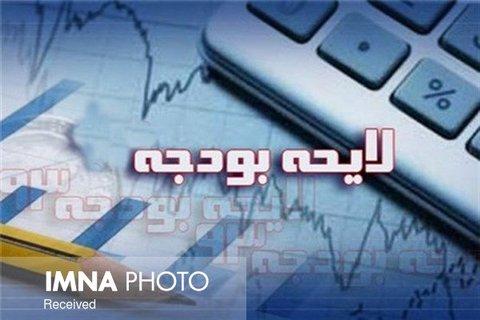 آلبوم بودجه ۹۸ شهرداری مشهد روی سایت شورای شهر بارگذاری شد