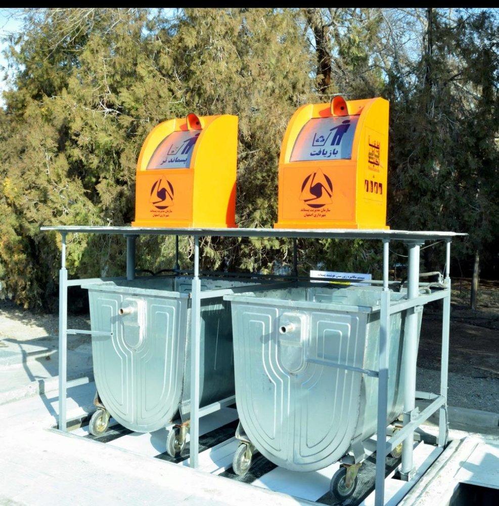 مخازن زیرزمینی؛ تکنولوژی جدید در ارتقای زیستپذیری شهر