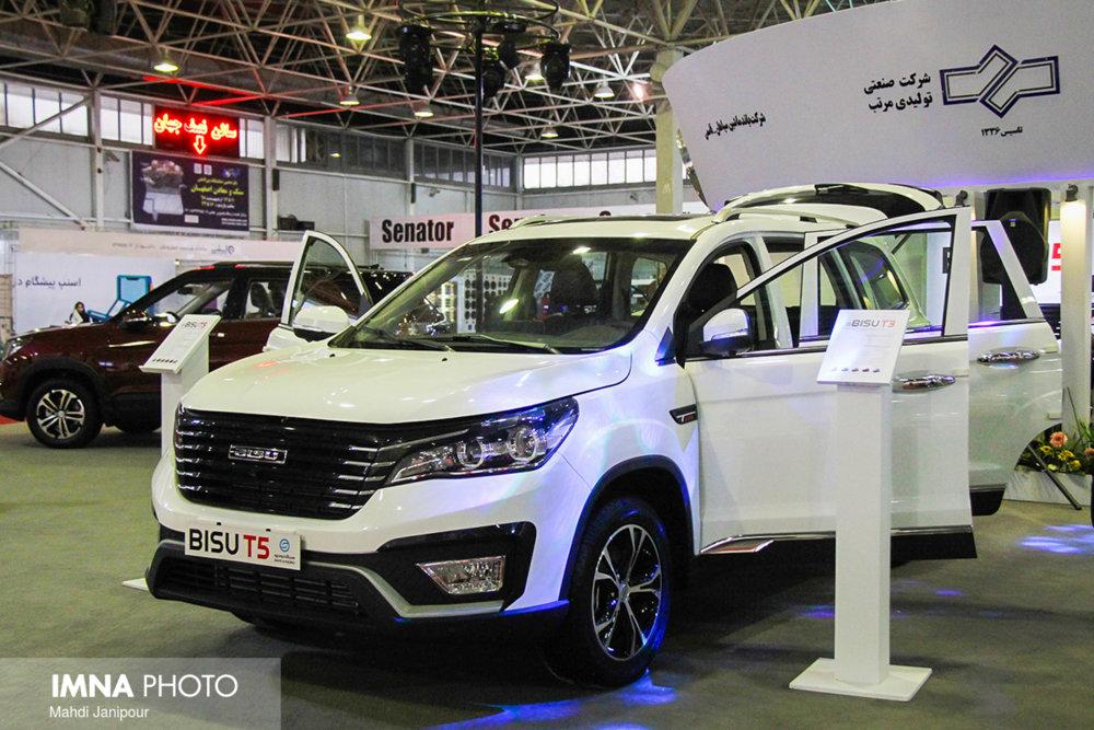 نمایشگاه تولید قطعات خودرو در اصفهان برپا میشود
