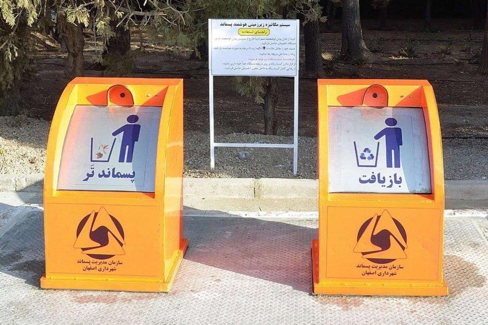 Isfahan; pilot of installing intelligent underground waste storage