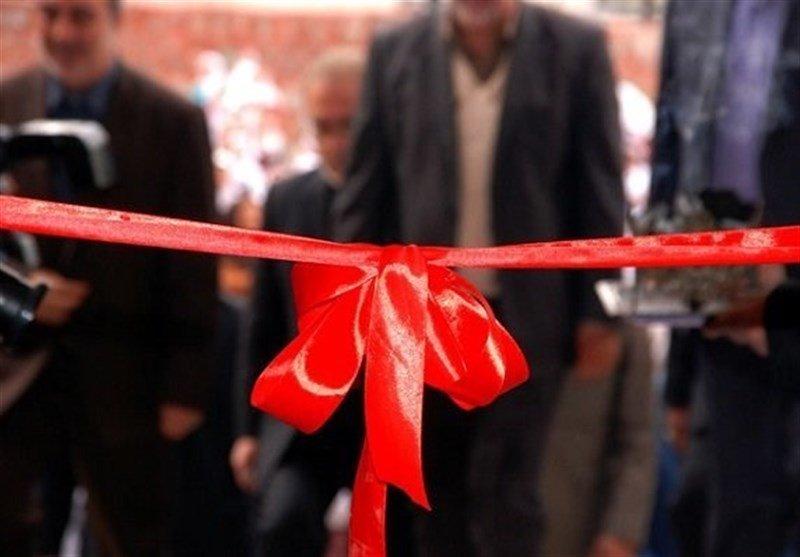 ساختمان جدید اداره حفاظت محیط زیست مبارکه افتتاح شد