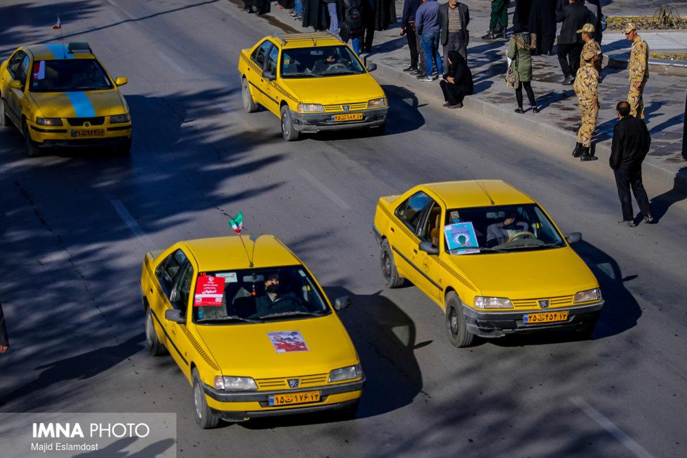 عصرانه خبری شهرهای ایران در ۱۲ بهمن ماه