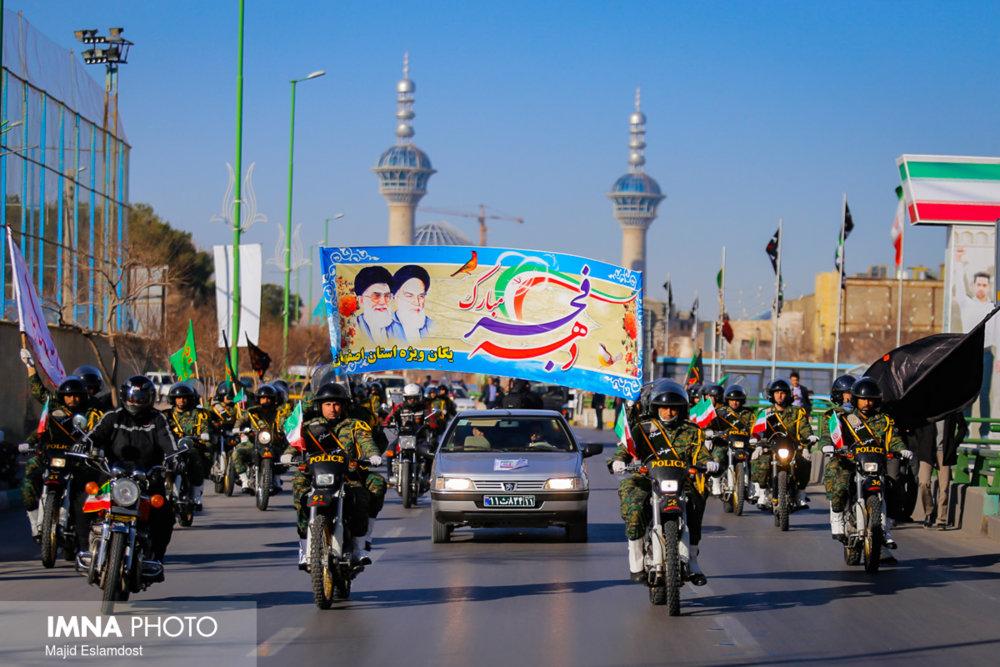 تشریح برنامههای دهه فجر نیروهای مسلح اصفهان