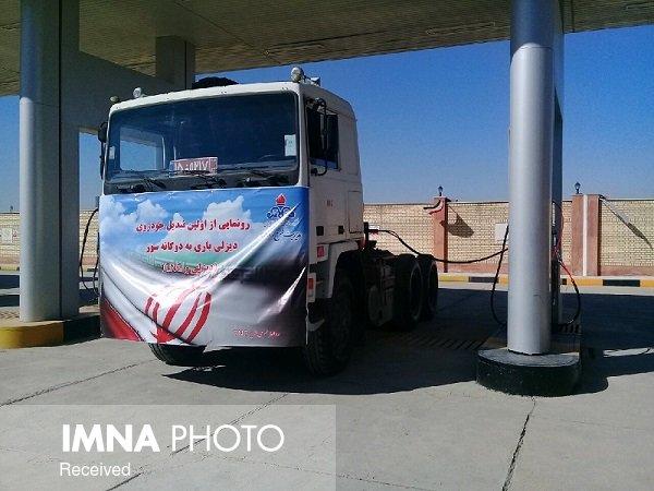 رونمایی از نخستین کامیون دوگانه سوز در ایران