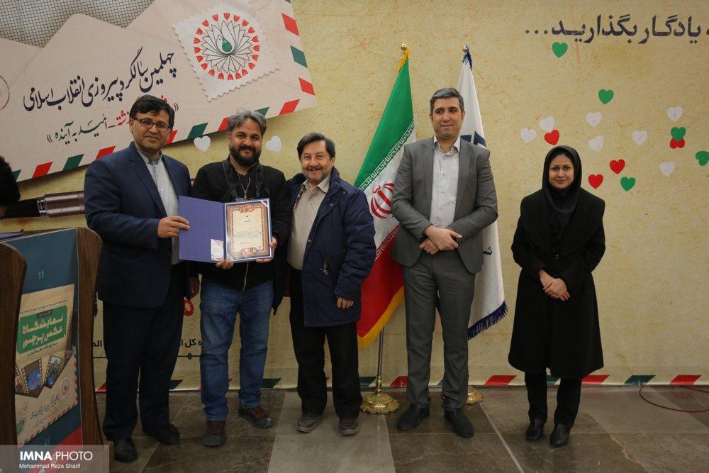 """نمایشگاه عکس """"پرچم"""" افتتاح شد"""