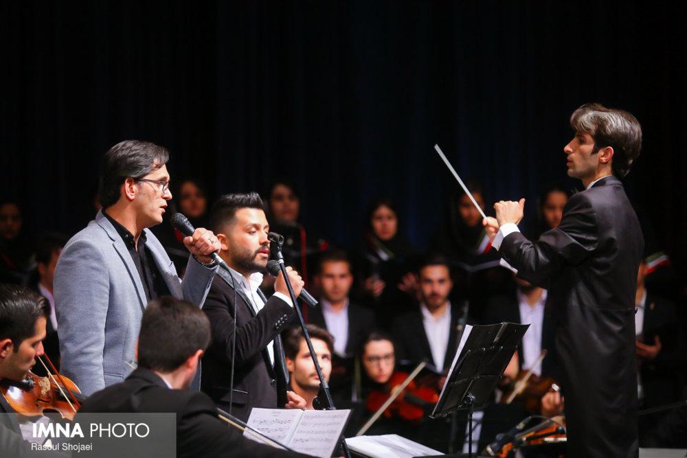 کنسرت موسیقی جوانان نخست