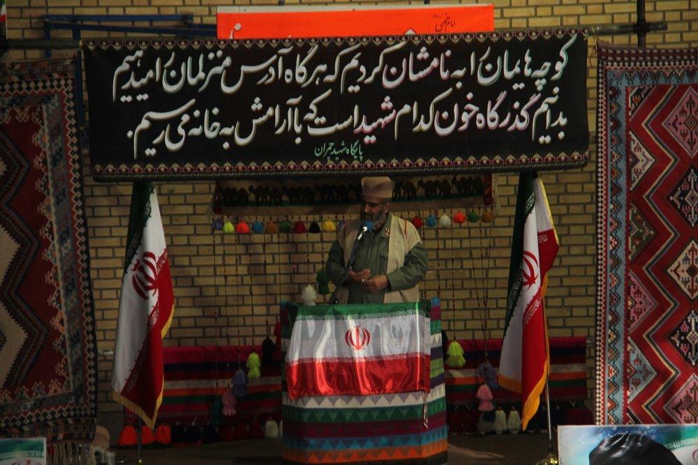 استراتژی جمهوری اسلامی جهانی است