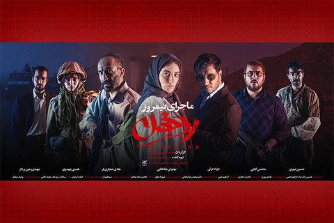 """اکران """"ماجرای نیمروز ۲"""" به همراه دو فیلم دیگر از سوم مهرماه"""