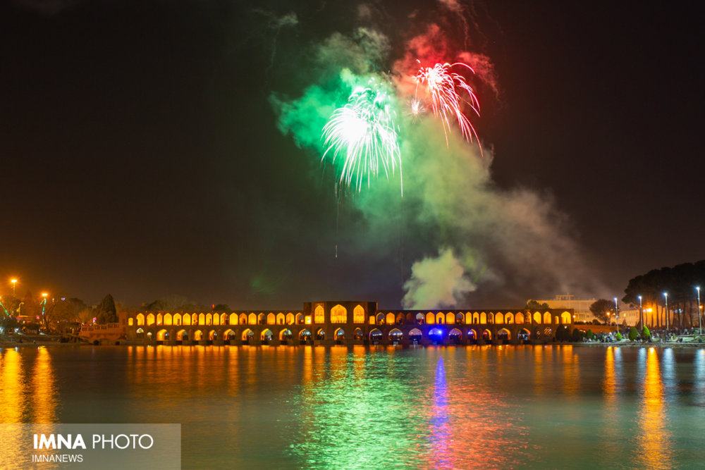 Fireworks at night sky of Isfahan