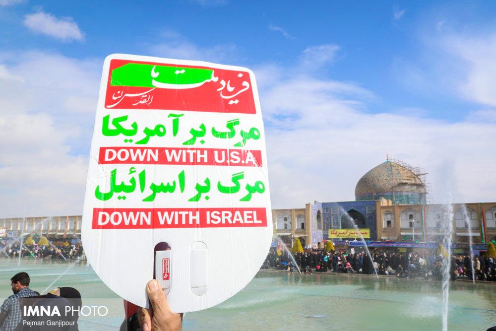 راهمپیمایی ۹ دی در اصفهان برگزار شد