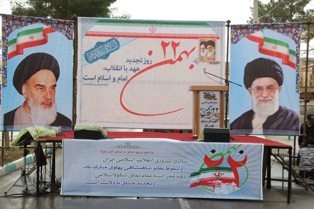 مسیرهای راهپیمایی ۲۲ بهمن، فردا اعلام میشود