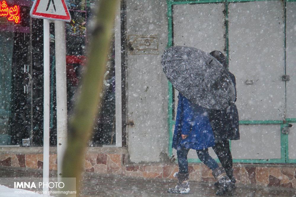 پیش بینی بارش برف و باران در غرب و جنوب اصفهان تا چهارشنبه