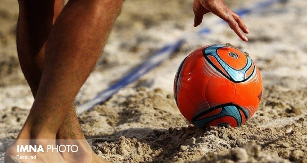 ابتلای چهار بازیکن تیم فوتبال ساحلی صنعت فرش حداد به کرونا