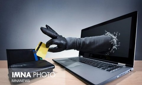 کلاهبرداری اینترنتی با فروش کالاهای ممنوعه