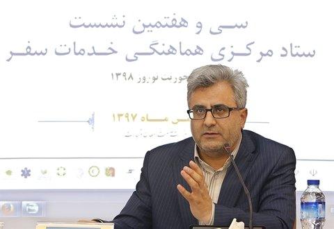 برنامهریزی برای معرفی چهره واقعی ایران در کشور هند