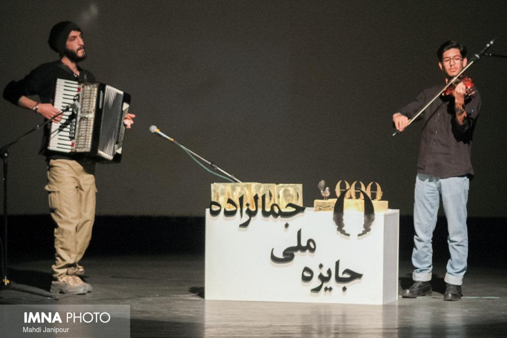 رودخانه و قصه مثل نان شب است برای اصفهان