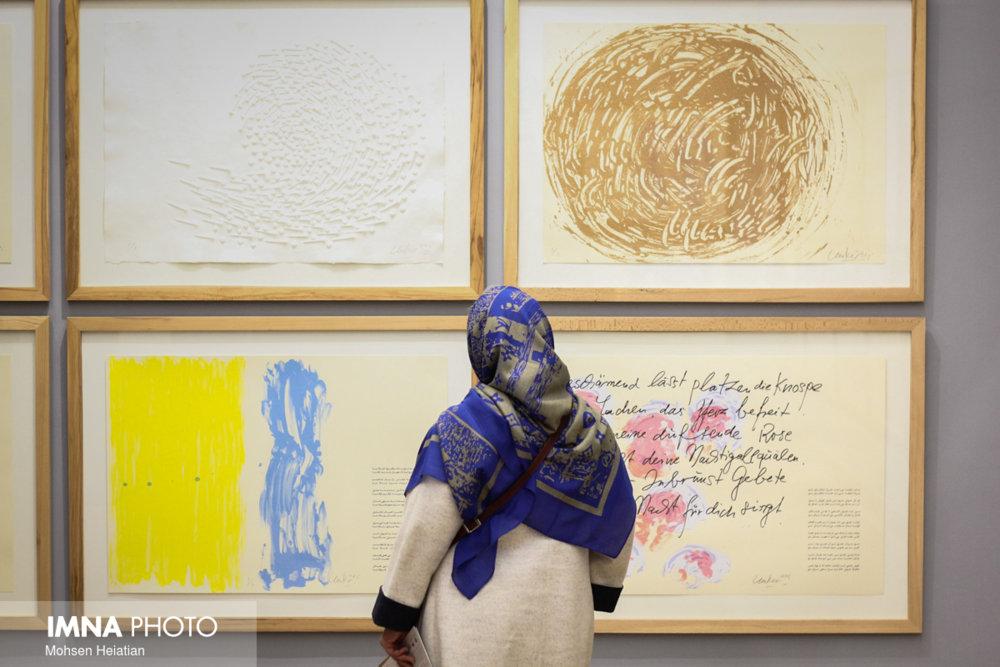 کرنش به حافظ به موزه گوته رفت