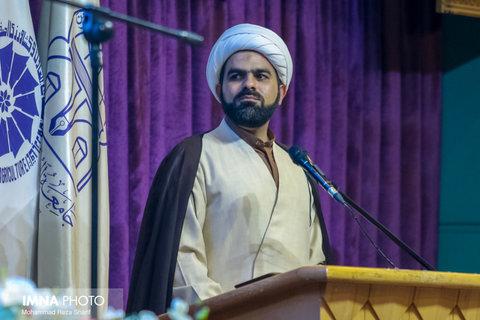 اختتامیه هشتمین دوره مسابقات سراسری حفظ قرآن کریم