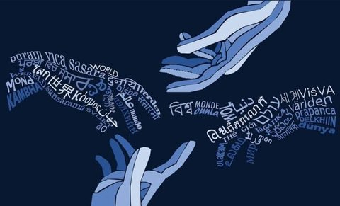 زبان؛ آیینه ای برای انعکاس هویت یک جامعه