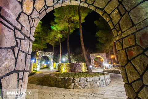 New cultural garden inaugurated in Isfahan