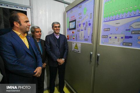 افتتاح شرکت تعاونی آشیان دام سپاهان