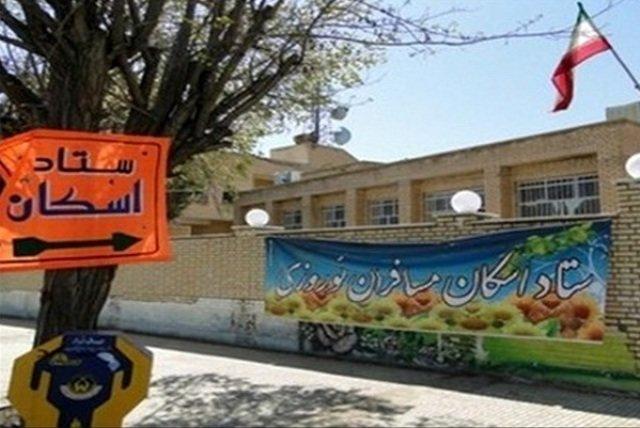 جزئیات  فعالیت مراکز اسکان نوروزی فرهنگیان در تعطیلات