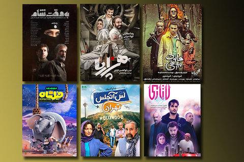 ۱۰ فیلم پرفروش سینمای ایران در سال ۱۳۹۷