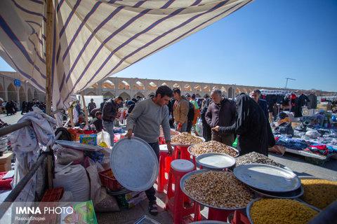 تکاپوی بازار