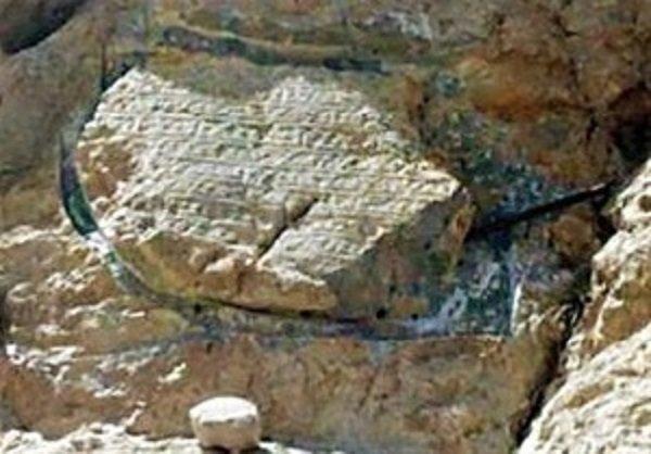 کشف همه میراث فرهنگی مسروقه اصفهان در ۴ سال اخیر