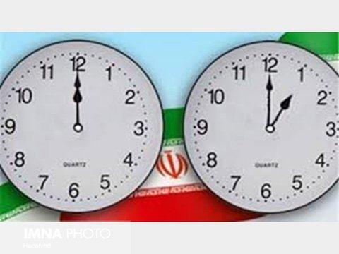 امشب ساعت رسمی کشور تغییر می کند
